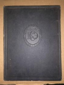 苏联大百科全书33 俄文版 精装