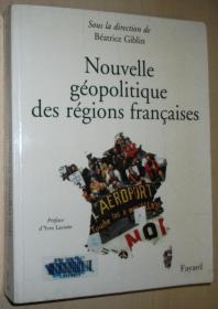 法语原版书 Nouvelle géopolitique des régions françaises 平装本 Broché 2005 de Béatrice Giblin-Delvallet  (Auteur), Collectif (Auteur), Yves Lacoste (Préface)
