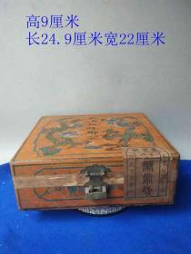 清代传世老漆盒原封装