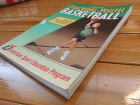 COACHING YOUTH BASKETBALL, SECOND EDITION
