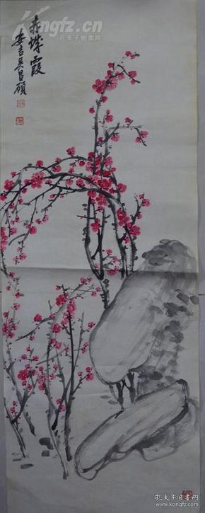 吴昌硕 国画
