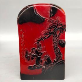 乌鸦皮红田黄《大清受命之宝》满汉文皇帝玉玺印章尺寸如图,重2224克