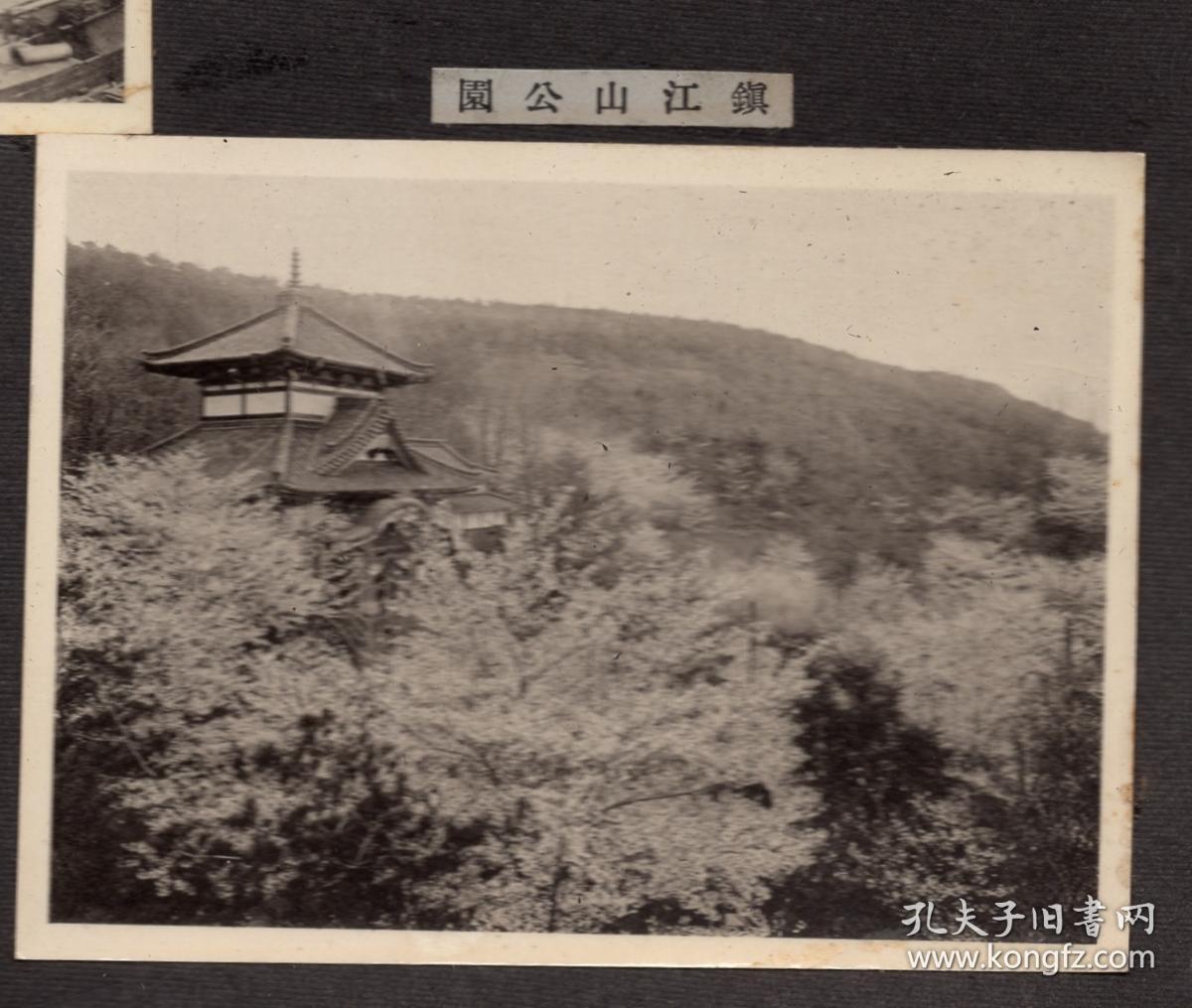 """丹东市(时称""""安东市"""")风貌 日本殖民伪满洲国时期 一组14张银盐老照片图片"""