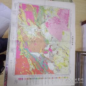 民国三十七年汉口地质地图(73✘56)cm
