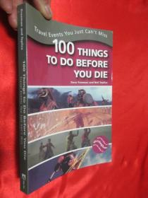 100 Things to Do Before You Die: Travel Ev...    【详见图】