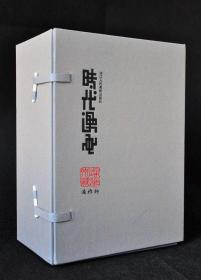 時代漫畫(16開函裝 全39冊 珍藏本 限量發行500套 帶收藏證 詳見描述)