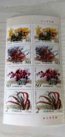 2002年特种邮票 2002-14 T《沙漠植物 》特种邮票 1套4枚 两联8枚 【新票】竖联 上下侧各带一厂铭