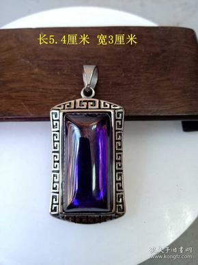 少见的天然紫罗兰宝石吊坠挂件