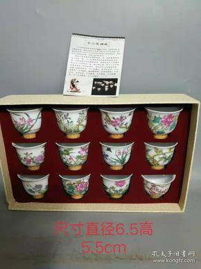 康熙五彩十二花神杯一套,纹饰流行,每只杯上的花卉诗句不一样,适合收藏与使用。