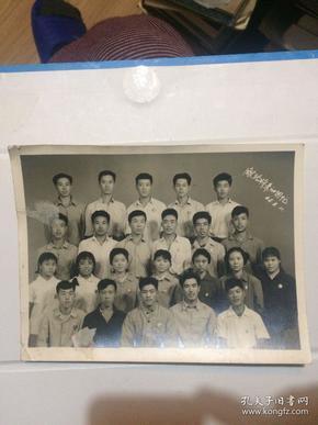 文革老照片!带毛主席像章!献给将来的回忆!1968年!好品!23人合影!
