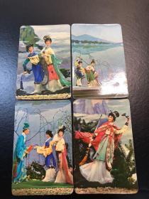 日历卡(1980)戏剧人偶【4张】