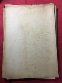 民国末或五十年代:老纸头〔黄斑众多.老的发黄〕不是宣纸:85张