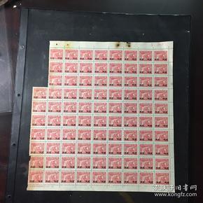 1952年华东印花税票,