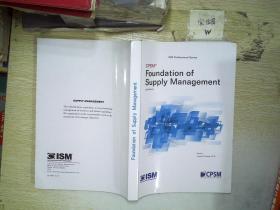 Foundation  of  Supply  Management  (03)