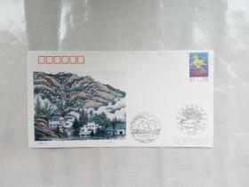 安徽省安庆市郊区集邮协会成立暨第一次代表大会纪念邮资封