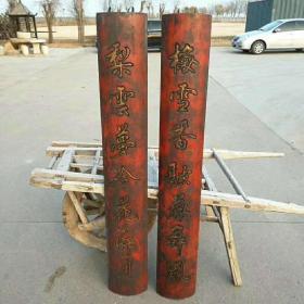 楠木漆漆描金报竹扁一对,包浆自然,品相一流,保存完整。