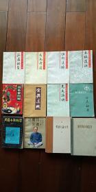 丹道养生功:中国传统生命哲学