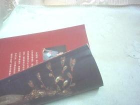 中国古典诗词歌曲集