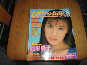 偶像美女写真杂志  25
