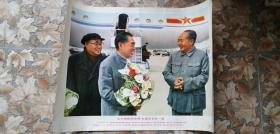 【时代宣传画】四开[53*38cm]毛主席、周总理和朱委员长在一起