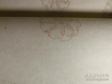 金银印花笺