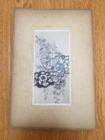 民国日本印刷《名家画作集》残帖一册,经折装浮帖画作13幅