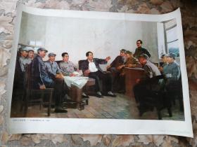 【时代宣传画】四开[53*38cm]夺取全国胜利---毛主席和老帅们在一起(油画)