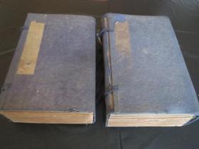 两朝御批历代通鉴辑览  两函16厚册(67卷至120卷)