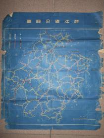 民国地图 浙江省公路图 66X56