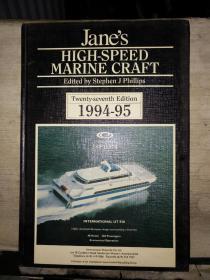 Jane's HIGH-SPEED MARINE CRAFT (Twenty-seventh Edition  1994-95)英文原版、8开精装本
