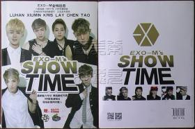 EXO-MS SHOW TIME(写真集,无随书光盘)○