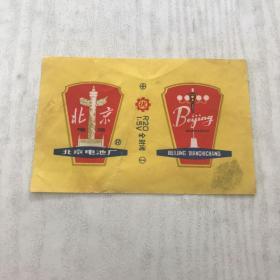 电池商标:北京电池厂
