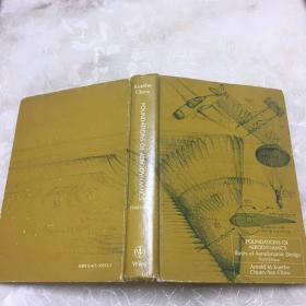 FOUNDATIONS OF AERODYNAMICS:Bases of Aerodynamic Design(硬精装小16开 1976年印行 有描述有清晰书影供参考)