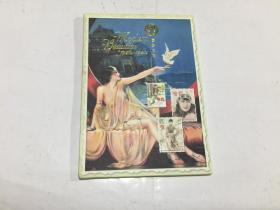 1920-1940良友 摩登女性(明信片 8張一套全).