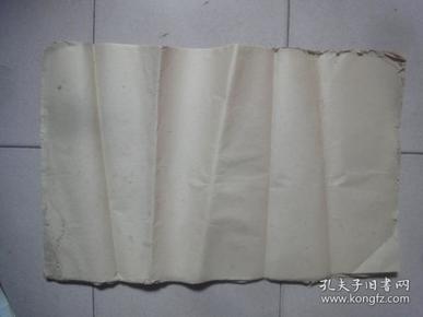 老黄纸(29张)〔规格:78cm×48cm〕