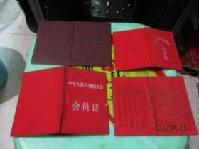 交通部南京电信局员工服务证  民国、邮电局证件4个 合售  一个人的   民国--60年代   实物图 详情强看图自鉴    1号柜