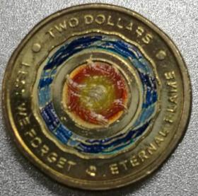 澳大利亚2018年2元一战永恒之火彩色纪念币
