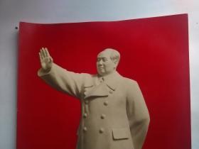 毛主席半身招手塑像