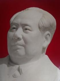 毛主席塑像