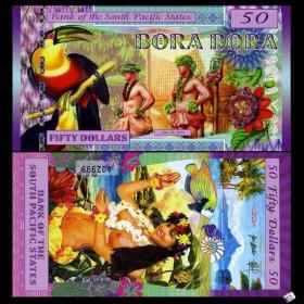 【美洲】全新UNC南太平洋国家银行50元 塑料钞 外国钱币 纸币