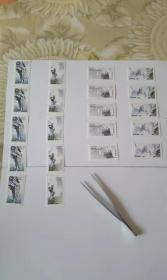 邮票1994-12武陵源,套票共5套,通走,实物品相如图