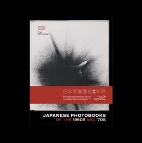 「预定」Japanese Photobooks of the 1960s And 70s 金子隆一 & Ivan Vartanian 良好品