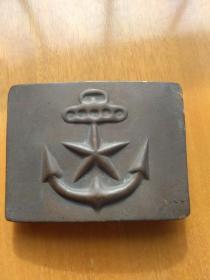 海军皮带扣