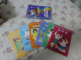 当代小学生智能训练丛书【供小学四年级用、全6册】