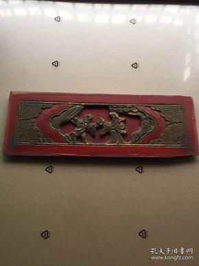 《特价》老木雕,寿星一片