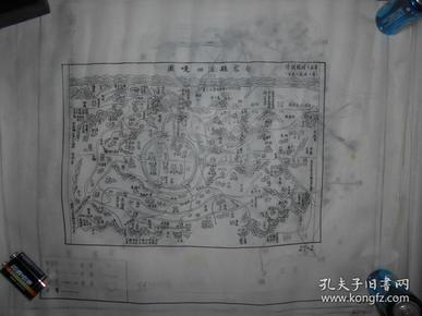 清乾隆 句容县治四境图 手绘