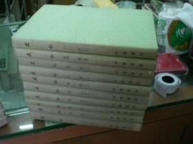 史记 (精装)私藏品好,10册全,1985年4印