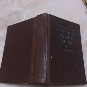 SUBSONIC PLANE FLOW 亚声平面流理论 英文版