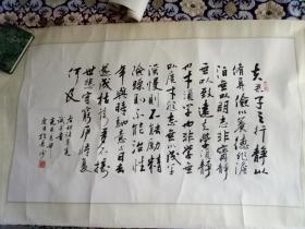 湖南书法家周克臣书法(诸葛亮诫子书)