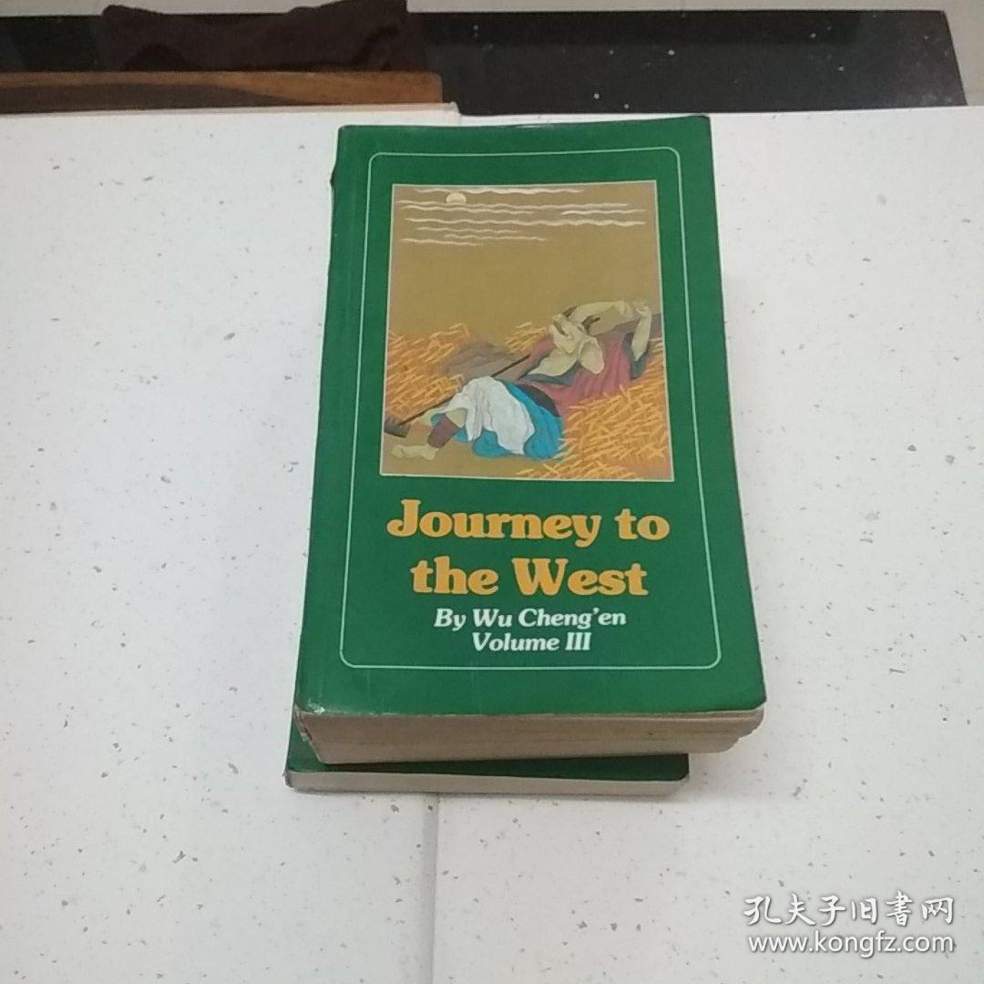 Journey to the West (4 Volumes)